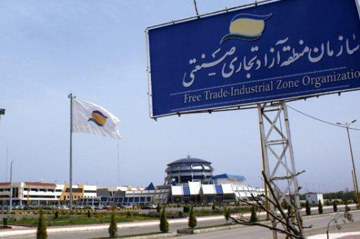 سهم خواهی ناکام از منطقه آزاد اردبیل، فضای انتخاباتی مصوبه را ربود