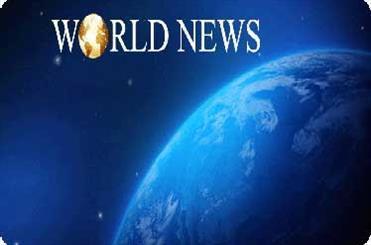 عناوین مهمترین خبرهای دنیا از شب گذشته تا به امروز