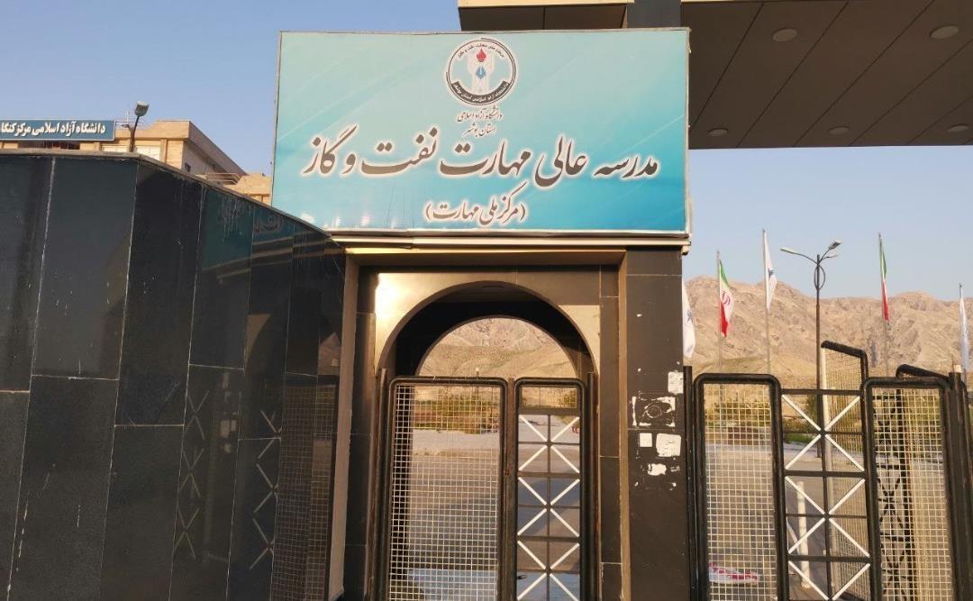 فعالیت سرای نوآوری نفت و گاز در بوشهر به زودی آغاز می شود