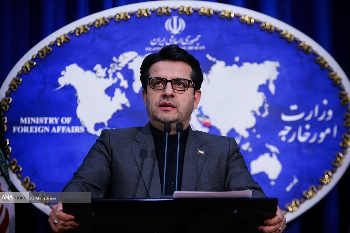 حافظ منافع آمریکا در ایران به وزارت امور خارجه احضار شد