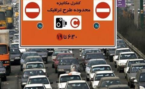 جزئیات جدید اجرای طرح ترافیک در پایتخت اعلام شد