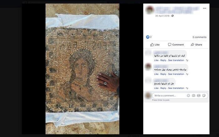 ممنوعیت خرید و فروش عتیقه در فیس بوک و اینستاگرام