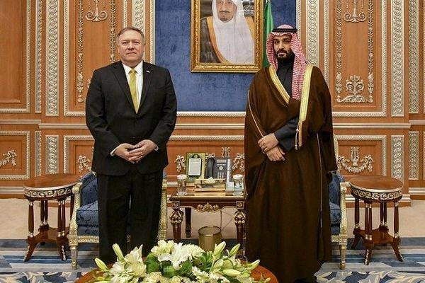 واشنگتن نام عربستان را از فهرست سیاه قاچاق انسان حذف کرد