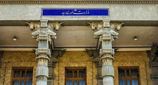 بیانیه شدید اللحن وزارت امور خارجه در رد ادعاهای اخیر دبیرخانه سازمان ملل علیه ایران