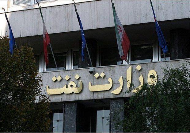 توضیحات وزارت نفت درباره اختلاف شرکت ملی گاز ایران و ترکمن گاز، ایران مشمول هیچ جریمه ای نشده