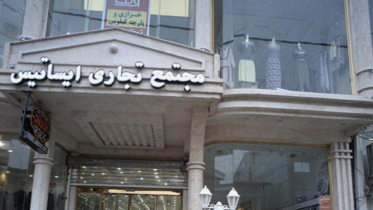 پاساژ استاتیس تهران در آتش سوخت