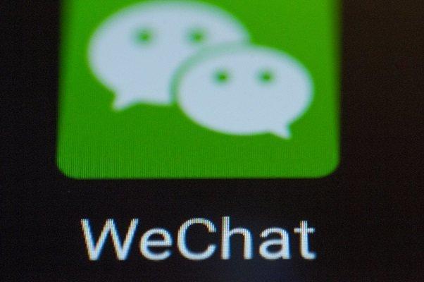دانلود وی چت در آمریکا پس از اعلام ممنوعیت افزایش یافت