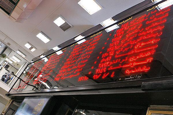 هشدار یک کارشناس درباره سرمایه گذاری در بورس