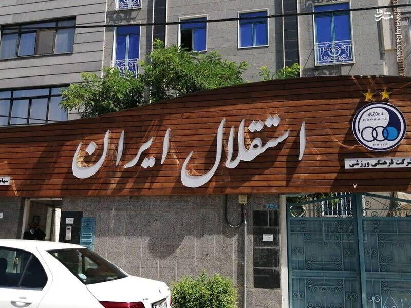 خبرنگاران موضوعات مهم مطرح شده در جلسه هیات مدیره باشگاه استقلال