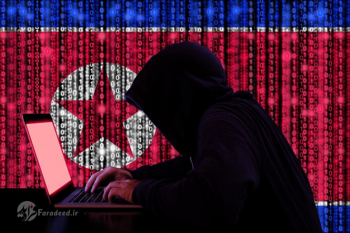 هکرهای کره شمالی بیت کوین های ربوده شده را نقد کردند