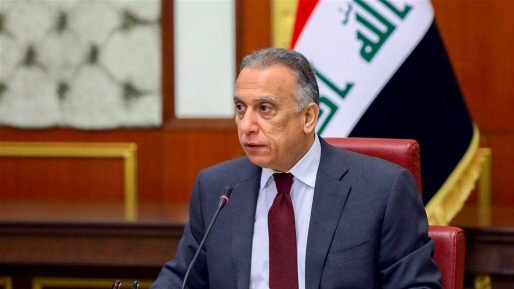الکاظمی: آمریکا 2500 سرباز خود را از عراق خارج کرد