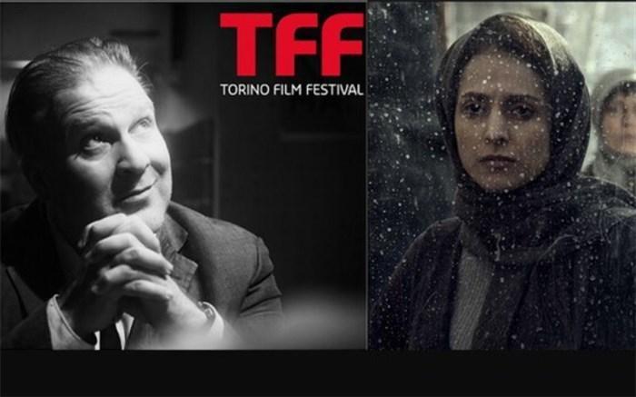 2 فیلم ایرانی در جشنواره تورین ایتالیا