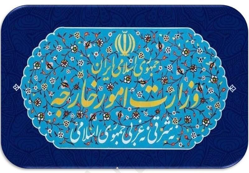 سفیر فرانسه در تهران به وزارت خارجه احضار شد