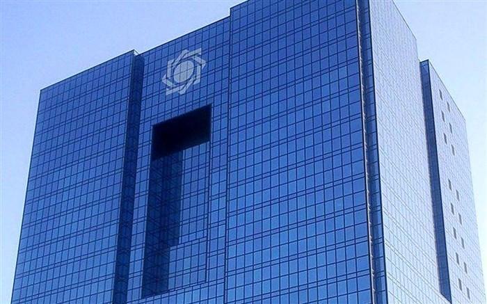 استفاده از عناوین فعالیت های پولی و بانکی بدون مجوز بانک مرکزی ممنوع است