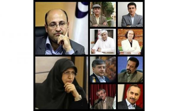 شورای سیاستگذاری نخستین کنفرانس ملی نمایشنامه پژوهی ایران منصوب شدند