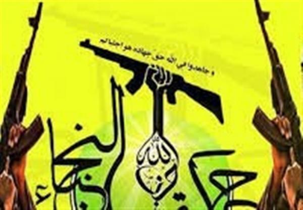 النجباء: جنگ را به زمین حامیان داعش می کشانیم، برنامه ریزی تروریست ها برای حمله به نجف و کربلا