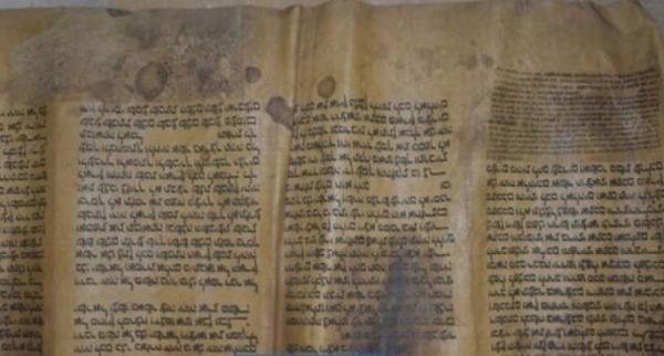بازسازی اسناد تاریخی قلعه فلک الافلاک