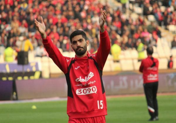 محمد انصاری با طرفداران پرسپولیس خداحافظی کرد
