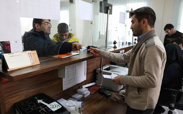 بخشنامه جدید در خصوص دورکاری و مرخصی کارکنان دولت در شرایط کرونا