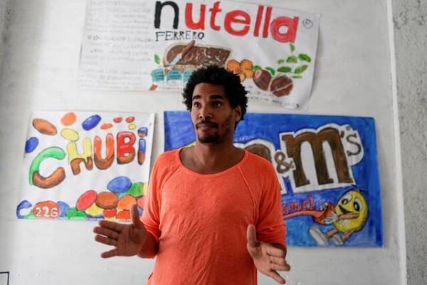 عفو بین الملل، هنرمند مخالف کوبایی را زندانی عقیدتی خواند