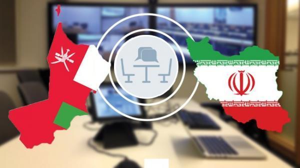 مجمع عمومی عادی سالیانه اتاق مشترک ایران و عمان 8 تیرماه برگزار می گردد