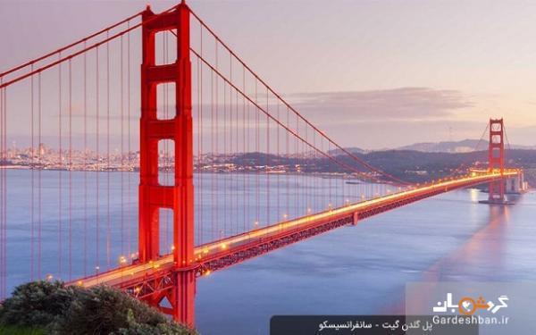 پل گلدن گیت آمریکا؛یکی از شگفت انگیزترین سازه های دنیا