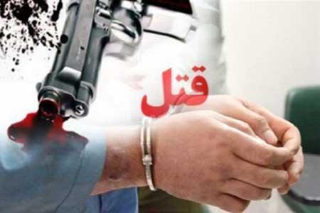 محاکمه عاملان قتل دکتر سرشناس