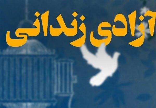 76 زندانی نیازمند استان تهران آزاد شدند