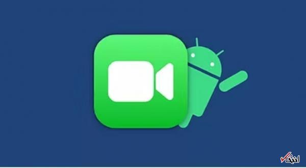 چگونه از فیس تایم در تلفن های هوشمند اندروید استفاده کنیم؟