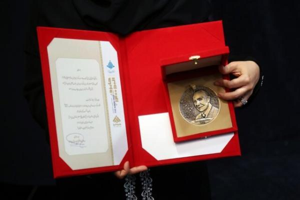 اعطای جایزه ملی البرز به 59 نخبه کشور