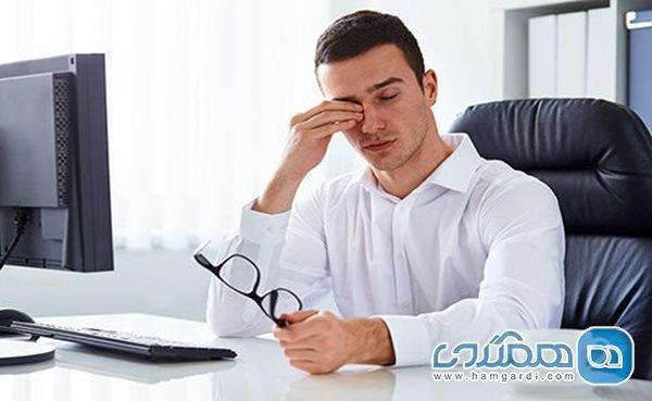 درمان احساس خستگی روزانه