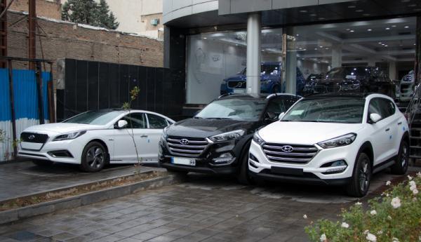 نظر شورای رقابت در خصوص واردات خودرو